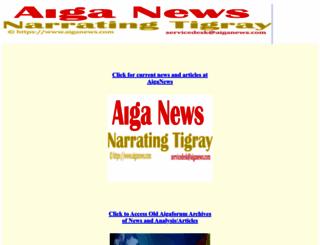 aigaforum.com screenshot
