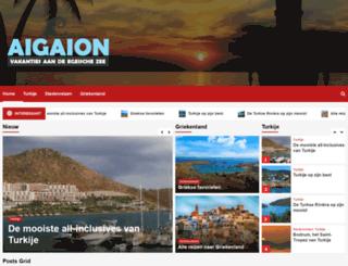aigaion.sourceforge.net screenshot