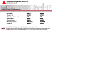 aihl.etnet.com.hk screenshot