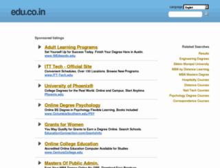 aiims.edu.co.in screenshot