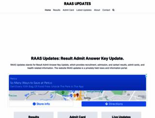 aiimsexams.org screenshot