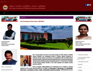 aiimsrishikesh.edu.in screenshot