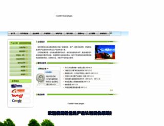 aijiafa.com screenshot