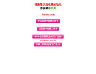 aijiucao.com screenshot