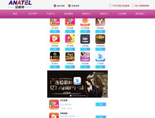 aikagoldsale.com screenshot