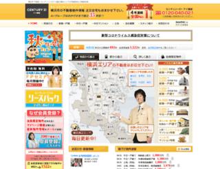 aikensetsu.jp screenshot