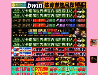 aikidodoyukai.com screenshot