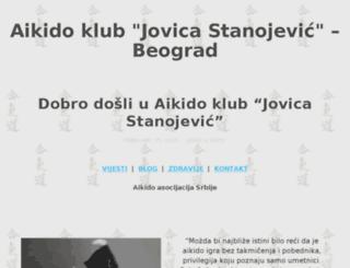 aikidojs.org screenshot