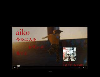 aiko.com screenshot
