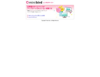 aikouka.net screenshot