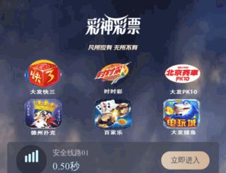 aikvta.net screenshot