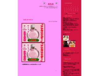 aila-lilb.jugem.jp screenshot