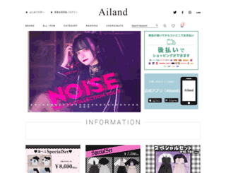 ailand-store.jp screenshot