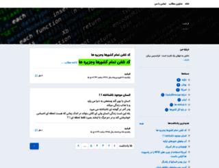 ailar1.blogsky.com screenshot