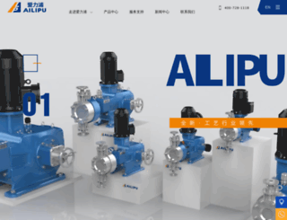 ailipu.com screenshot