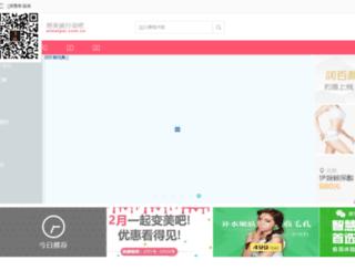 aimeipai.com.cn screenshot