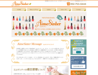 aimesinter.com screenshot