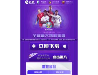 aimforbig.com screenshot