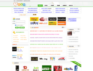 aimi.cn screenshot