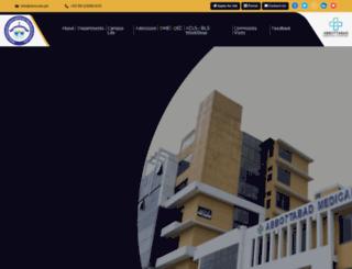 aimi.edu.pk screenshot