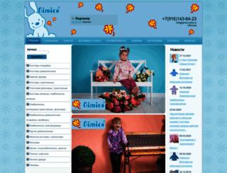 aimico-kids.ru screenshot