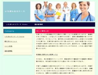 aimpartner.info screenshot