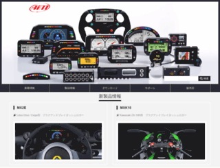aimsports.jp screenshot