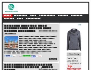 aimuhurto.com screenshot