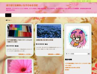 ainas.jp screenshot