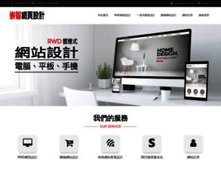 ainet.com.tw screenshot