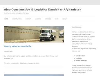 ainoafghanistan.com screenshot