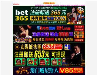 aiobazaar.com screenshot