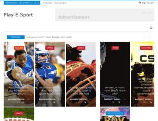 aion.playinter.com screenshot