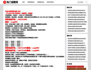 aiondig.com screenshot