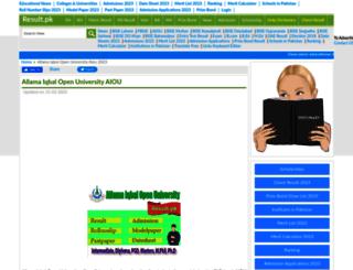 aiou.result2015.pk screenshot