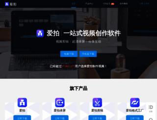 aipai.com screenshot