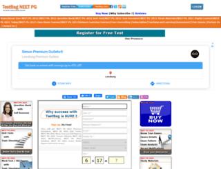 aipgmee.testbag.com screenshot