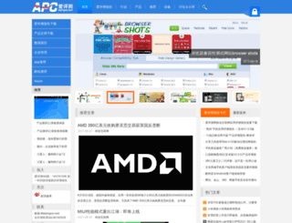 aipingce.com screenshot