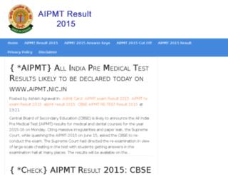 aipmtresult2015.com screenshot