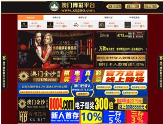 aiq66.com screenshot