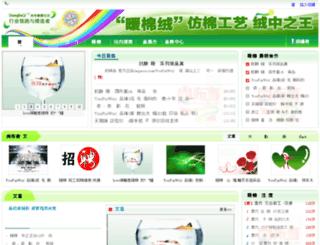 aiqusou.com screenshot