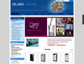 air-purifier-factory.com screenshot