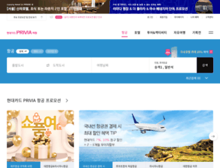 air.priviatravel.com screenshot