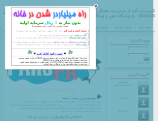airblog.ir screenshot