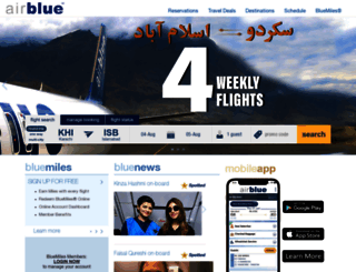 airblue.com screenshot