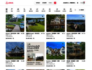 airbnb.com.hk screenshot
