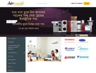 aircon.com.bd screenshot