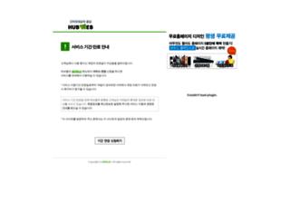 airexer.com screenshot