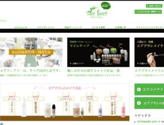 airfairy.jp screenshot