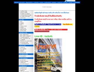 airhomenet.com screenshot